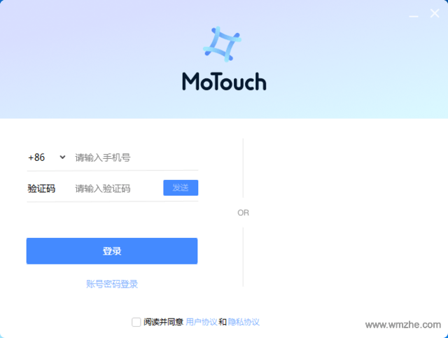 MoTouch软件截图