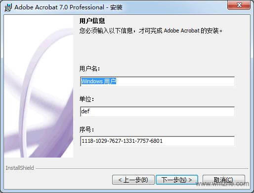 adobe acrobat 7.0软件截图