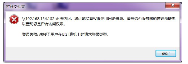 win7/XP局域网共享使用常见问题,为你解决困扰