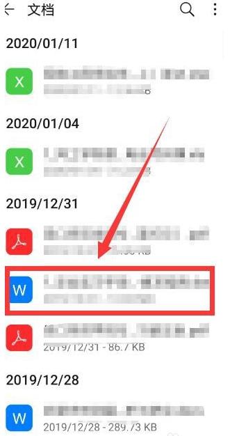 Huawei Share功能加持,体验华为手机互传文件新方式