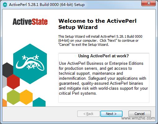 ActivePerl软件截图