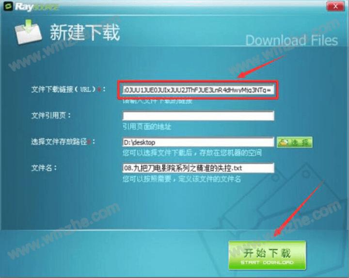 如何使用Raysource下载文件资料?Raysource使用方法