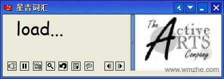 星吉词汇软件截图