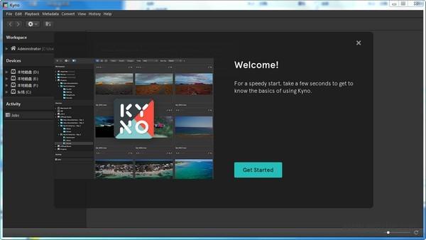 Lesspain Kyno Premium軟件截圖