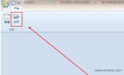 caxa2007软件截图