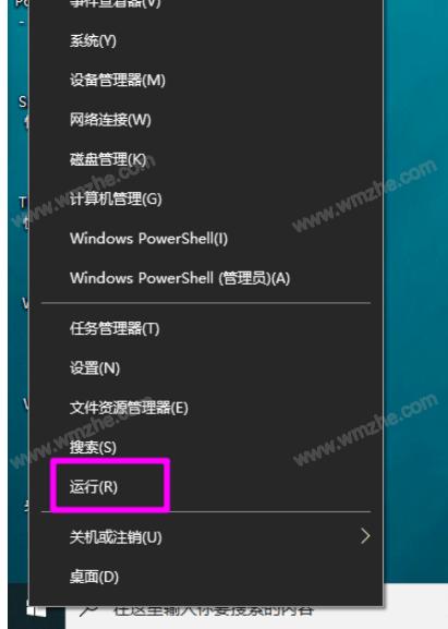 Win10系统无法播放flash怎么办?Win10不能播放flash的解决方法