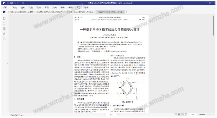 万兴PDF专家如何给PDF文件加水印?PDF加水印方法