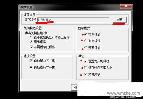 KK高清電影軟(ruan)件(jian)截圖