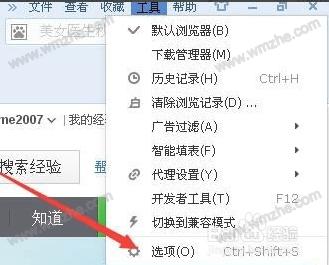 搜狗浏览器如何设置兼容模式?如何切换搜狗浏览器引擎模式?
