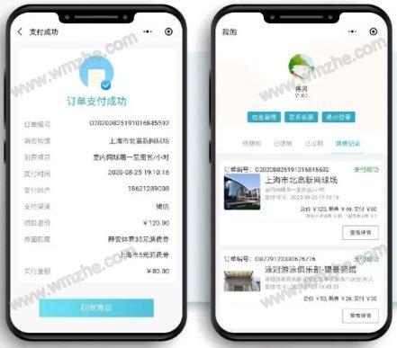 2020上海体育消费券消费券怎么领 (附领取流程)