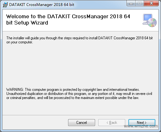 DATAKIT CrossManager软件截图