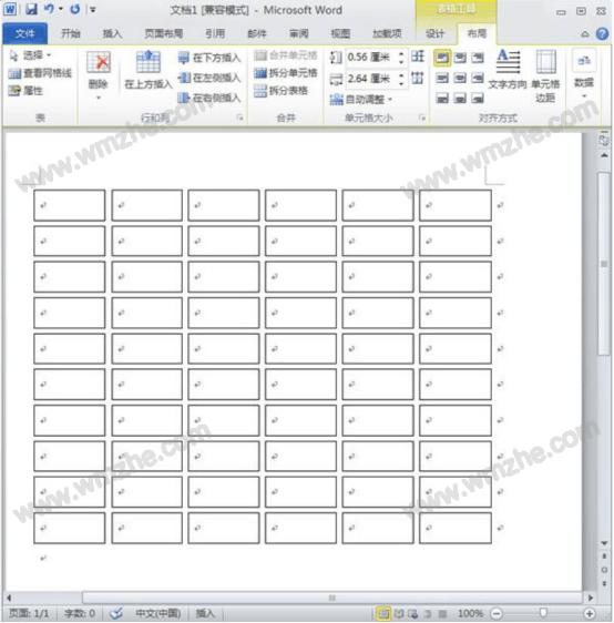 学生座位表怎么制作?Word制作学生座位表教程