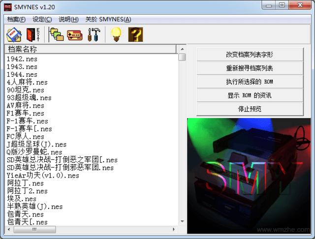 小霸王模拟器软件截图