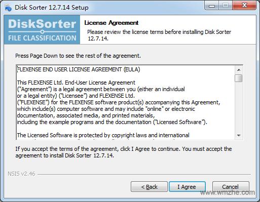 Disk Sorter软件截图