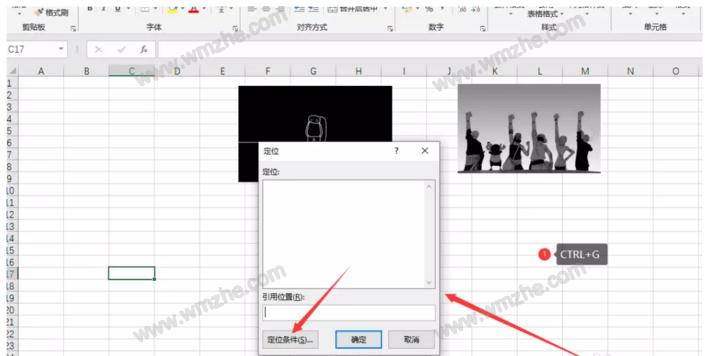 如何批量删除Excel表格中的图片?Excel表格图片批量删除方法