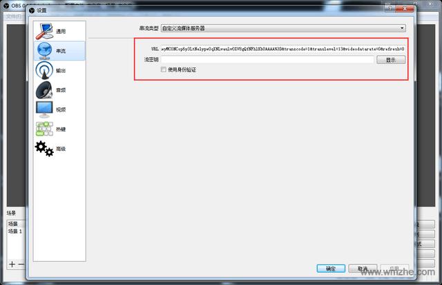 虎牙直播软件截图