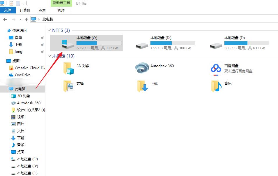电脑C盘清理方法分享,快速释放系统内存