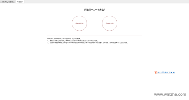 一刻印品自动调色工具软件截图