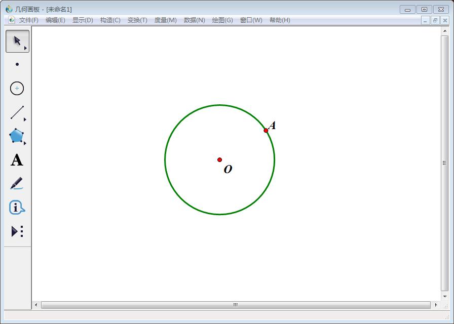 几何画板实操教学,画出圆的内接正方形