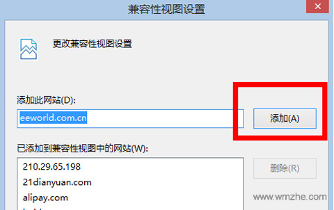 IE11 For win7 32位软件截图