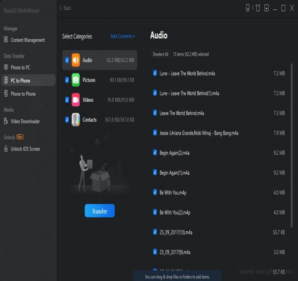 EaseUS MobiMove软件截图
