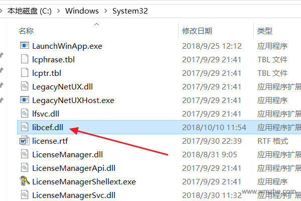 libcef.dll软件截图
