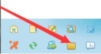 飞鸽传书使用体验,设置局域网文件共享