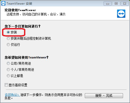 如何利用TeamViewer实现远程开机?日常办公更方便