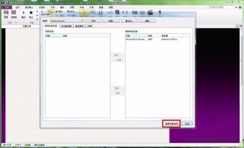 西贝柳斯打谱软件软件截图