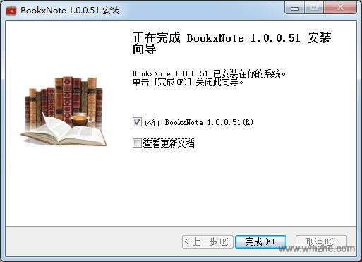 BookxNote软件截图