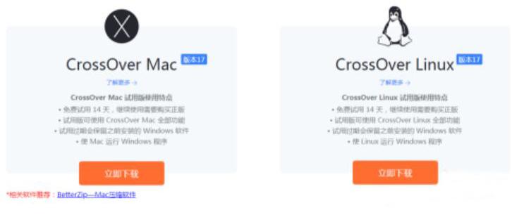 Mac版CrossOver使用说明,让你在Mac系统中运行Windows程序