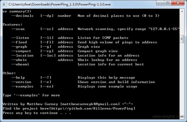 PowerPing软件截图