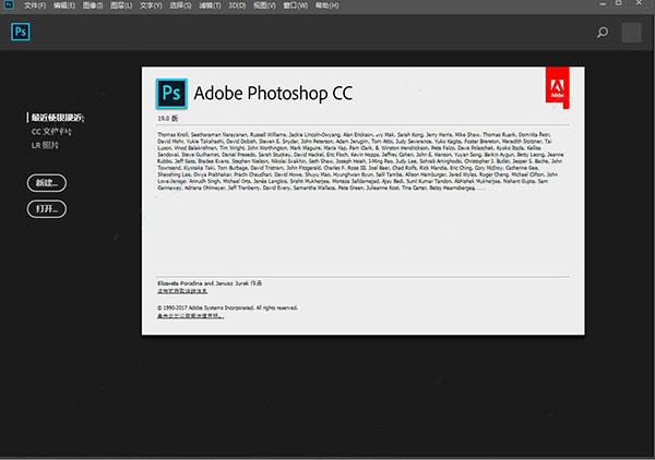 Adobe Photoshop CC 2018的教程