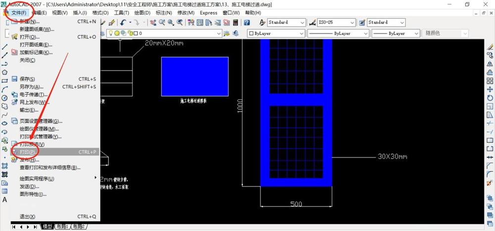 如何将CAD图纸转换成PDF格式?方法很简单
