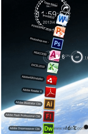 rocketdock软件截图