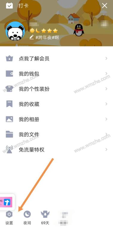 qq聊天对话框隐藏_体验手机QQ隐藏会话功能,有效保护聊天信息-完美教程资讯