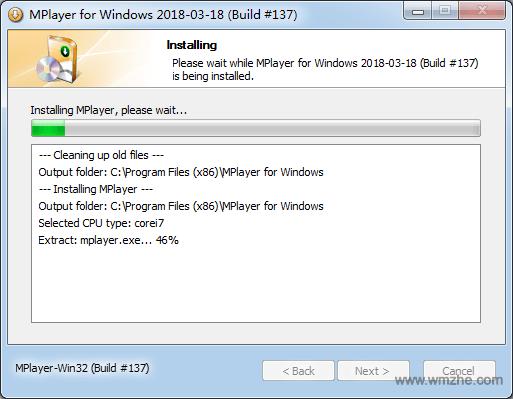MPlayer for Windows软件截图