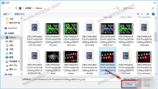 风云视频转换器怎么分割视频?使用风云视频转换器分割视频