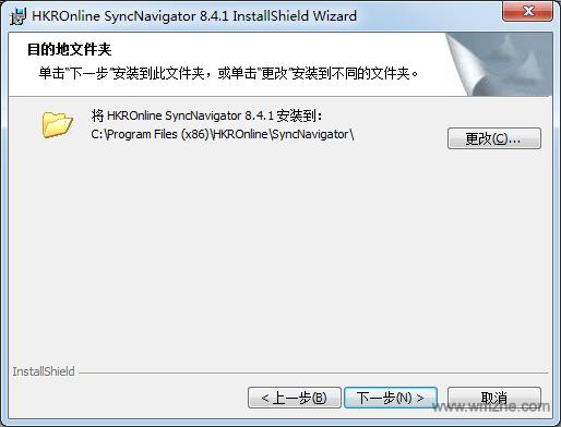 SyncNavigator数据库同步软件软件截图
