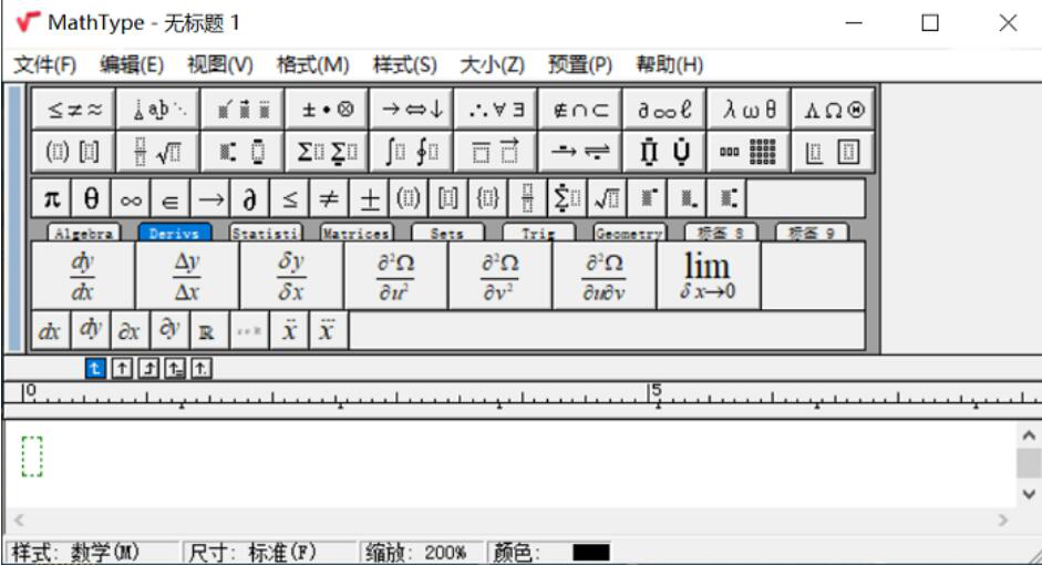 MathType公式编辑器是否适用所有的Office?