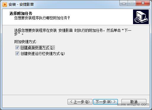安捷影音软件截图