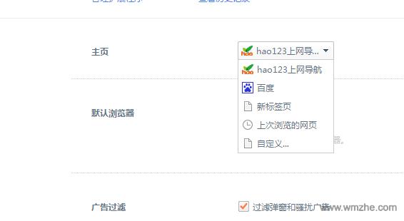 桔子浏览器软件截图