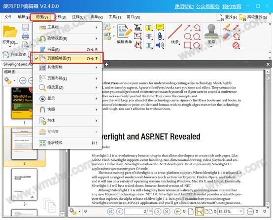 怎么提取PDF的页面?提取PDF页面的方法和步骤