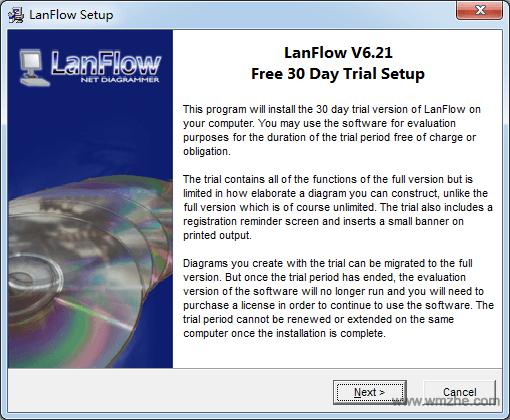 pacestar lanflow软件截图