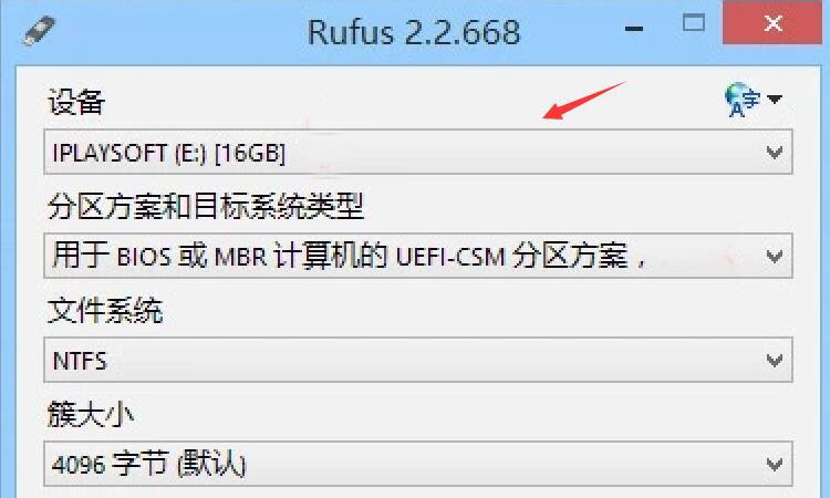 rufus如何制作Win10安装U盘?顺利升级Windows系统
