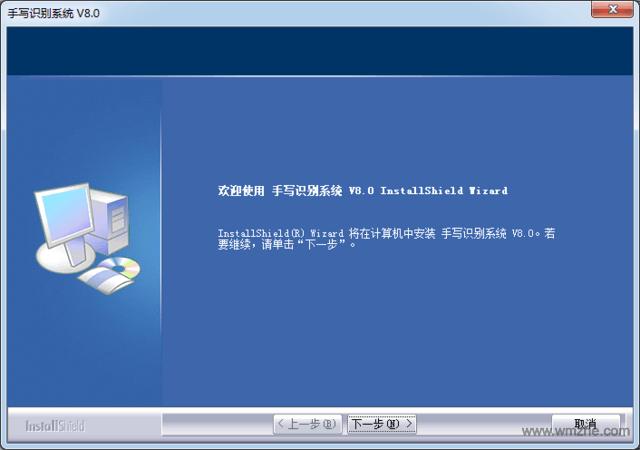 大将军第九代手写板驱动软件截图