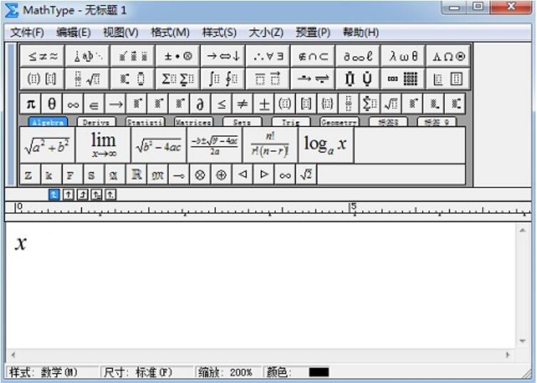 MathType如何正确编辑无穷符号?MathType编辑公式方法说明