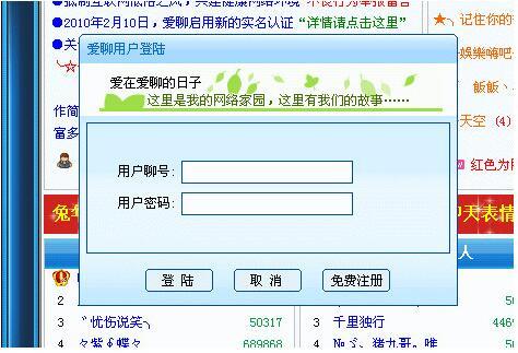 5006_143836_1.jpg