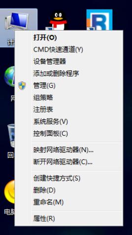 U盘插入电脑不显示盘符怎么办?逐一排查原因
