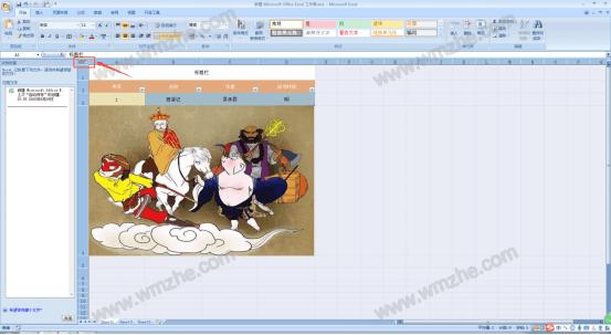 Excel带图片的表格怎么复制?Excel带图片的表格复制教程
